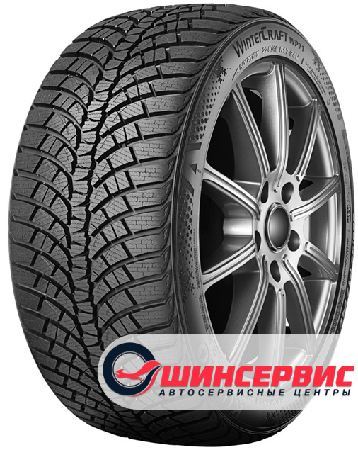 Kumho WinterCraft WP71