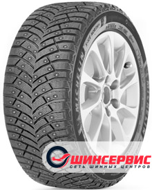Фото шин Michelin X-Ice North 4 185/65 R15 92T. Интернет-магазин ШинСервис в Иваново.